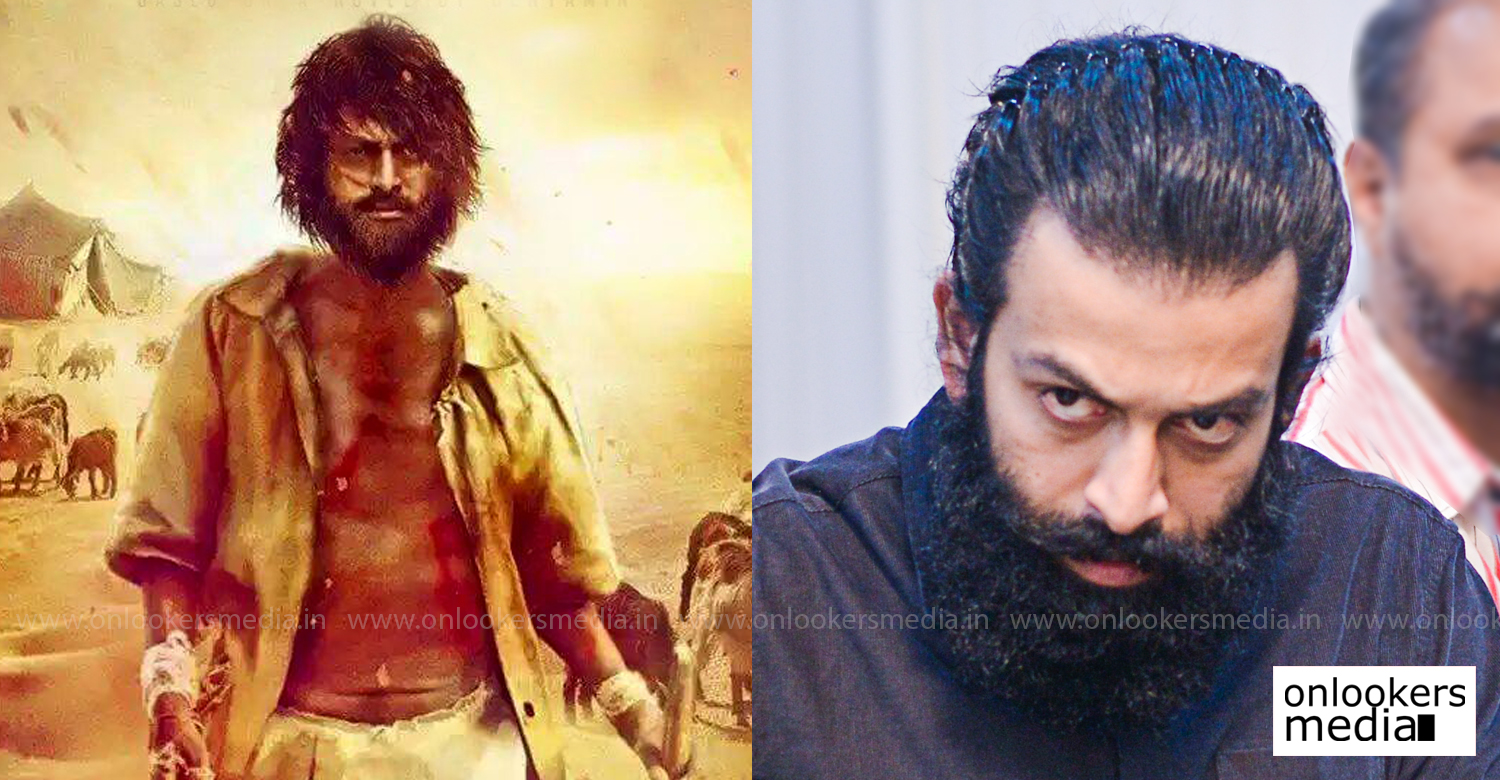 Aadujeevitham,Aadujeevitham new movie,prithviraj sukumaran,prithviraj new look for Aadujeevitham,prithviraj physical transformation Aadujeevitham,prithviraj sukumaran's latest news,Aadujeevitham movie updates,prithviraj upcoming film