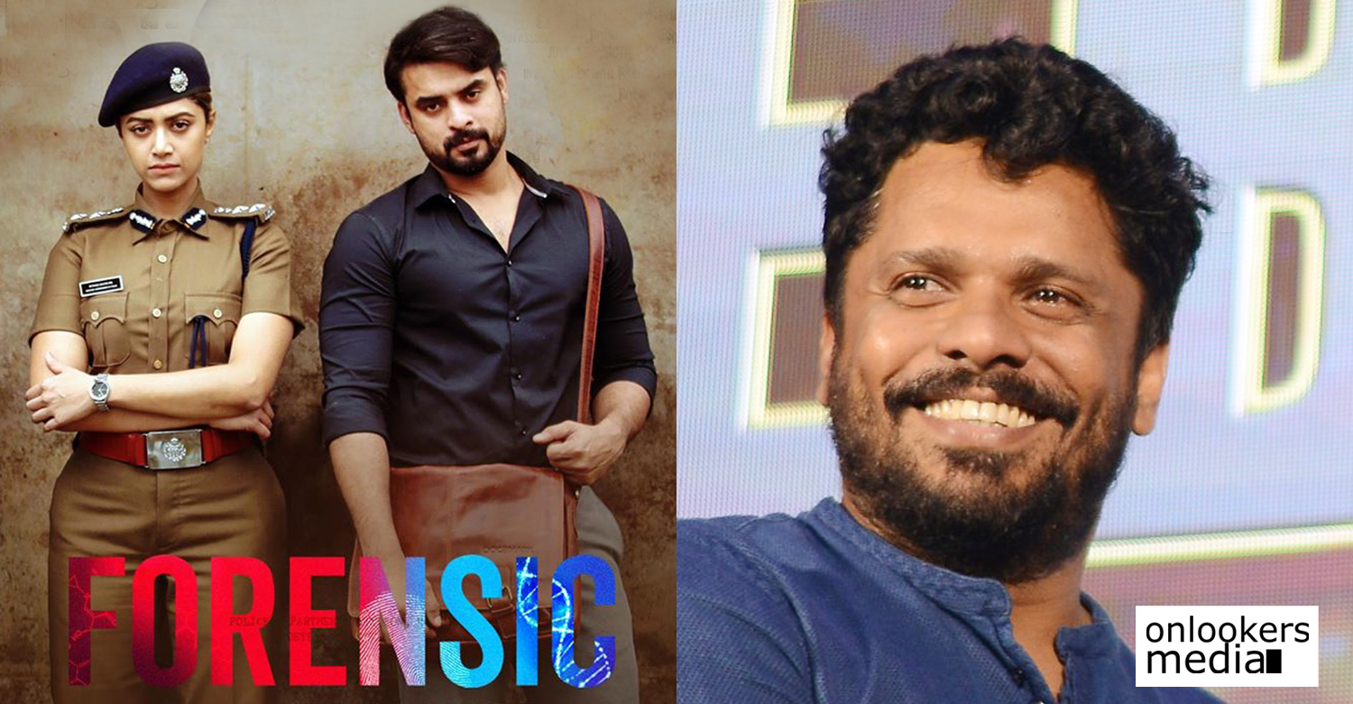 tovino thomas,Forensic movie,director aashiq abu,Forensic malayalam movie latest reports,tovino thomas forensic latest news,malayalam celebrities about forensic movie,aashiq abu about forensic movie,latest malayalam film news,tovino thomas latest release,thriller malayalam film