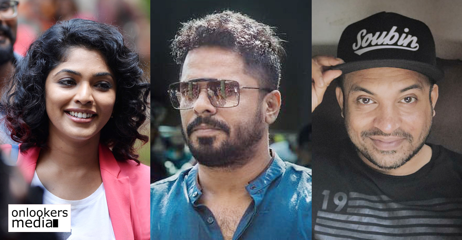 Aashiq Abu,soubin shahir,rima kallingal,Aashiq Abu next film,Aashiq Abu Soubin Shahir movie latest reports,rima kallingal new film,soubin shahir new film,new malayalam cinema,latest malayalam film news
