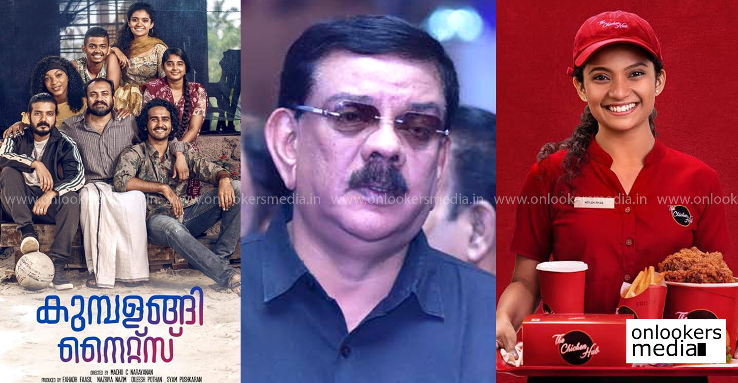 director Priyadarshan,indian filmmaker Priyadarshan,Mathrubhumi International Festival of Letters,kumbalangi nights,helen movie,malayalam cinema latest news,director priyadarshan's latest news,priyadarshan Mathrubhumi International Festival of Letters