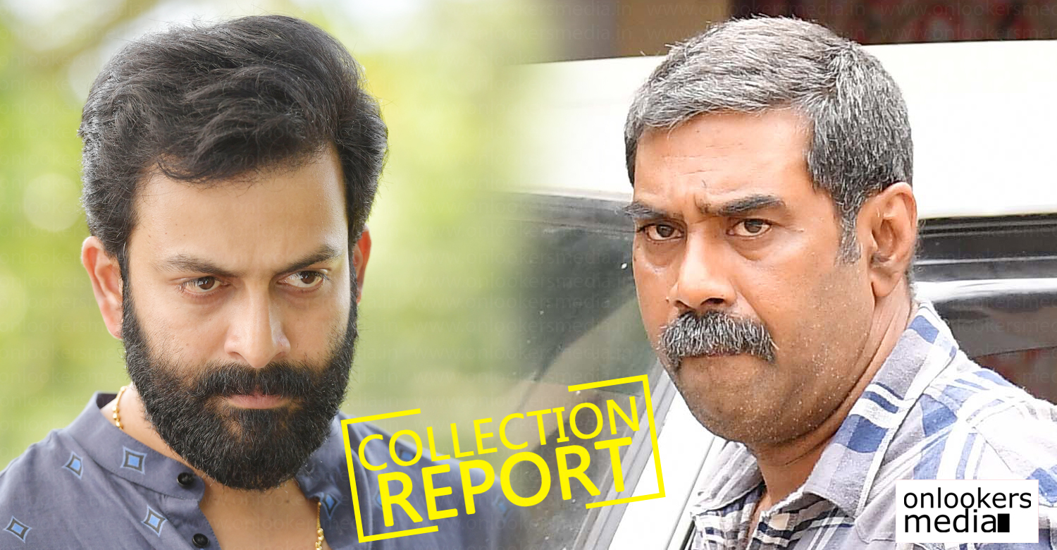 Ayyappanum Koshiyum,Ayyappanum Koshiyum collection report,Ayyappanum Koshiyum latest box office collection reports,prithviraj sukumaran,biju menon,prithviraj sukumaran latest hit movie,Ayyappanum Koshiyum kerala box office latest report,2020 latest hit movies,2020 malayalam movies collection reports