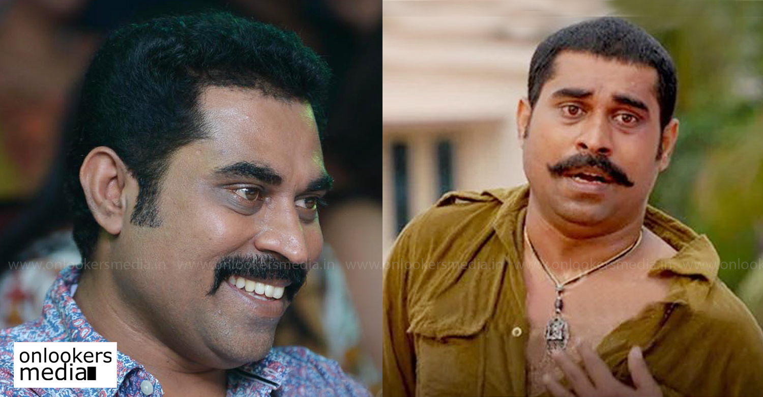 actor Suraj Venjaramoodu,Suraj Venjaramoodu latest news,dashamoolam damu,Suraj Venjaramoodu about dashamoolam damu,latest malayalam cinema news,latest mollywood film news