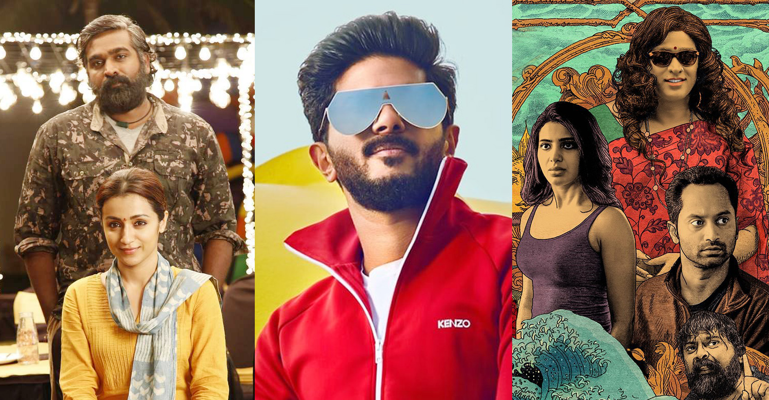 Dulquer Salmaan,Dulquer Salmaan latest news,Dulquer Salmaan about his three recent favourite Tamil films,dulquer salmaan's favourite recent tamil films,latest tamil film news,latest kollywood film news,96,super deluxe movie,Visaranai