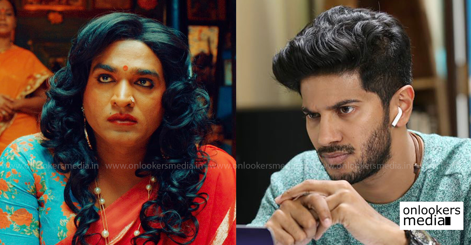 Dulquer Salmaan,Dulquer Salmaan latest news,Dulquer Salmaan latest updates,vijay sethupathi super deluxe movie,super deluxe movie,Dulquer Salmaan transgender role,dulquer salmaan recent news,latest malayalam, film news,malayalam actors latest news