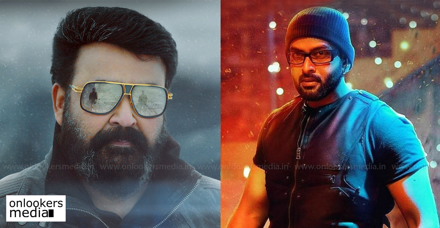 Empuraan,lucifer 2,mohanlal,prithviraj,Empuraan movie latest news,mohanlal's latest news,prithviraj mohanlal Empuraan,lucifer second part,Empuraan mohanlal upcoming film