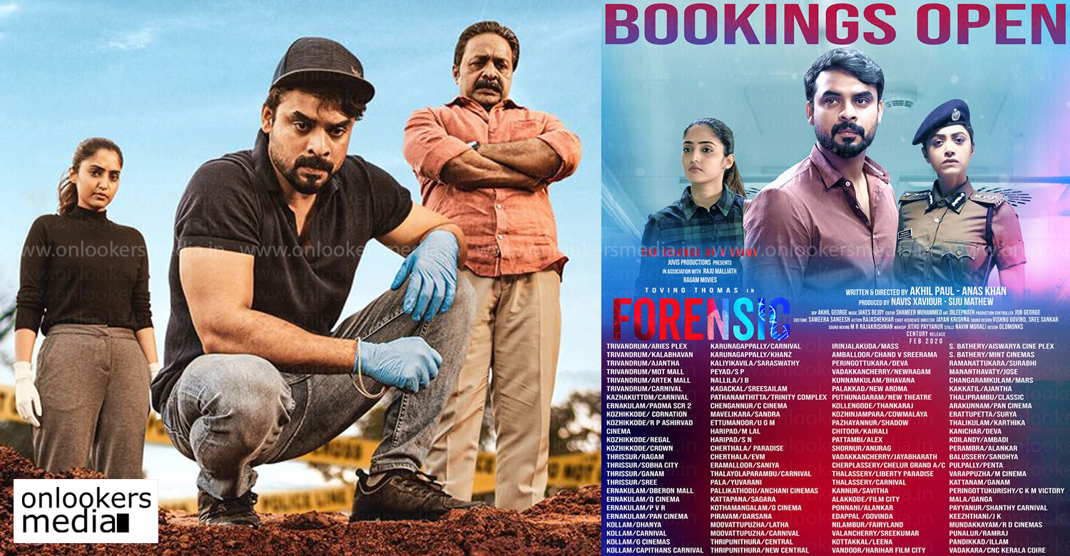 Forensic movie kerala theatre list,Forensic malayalam movie kerala release,tovino thomas,tovino thomas forensic all kerala theatre list,forensic malayalam movie all kerala theatre list,mamta mohandas,Anas Khan,Akhil Paul