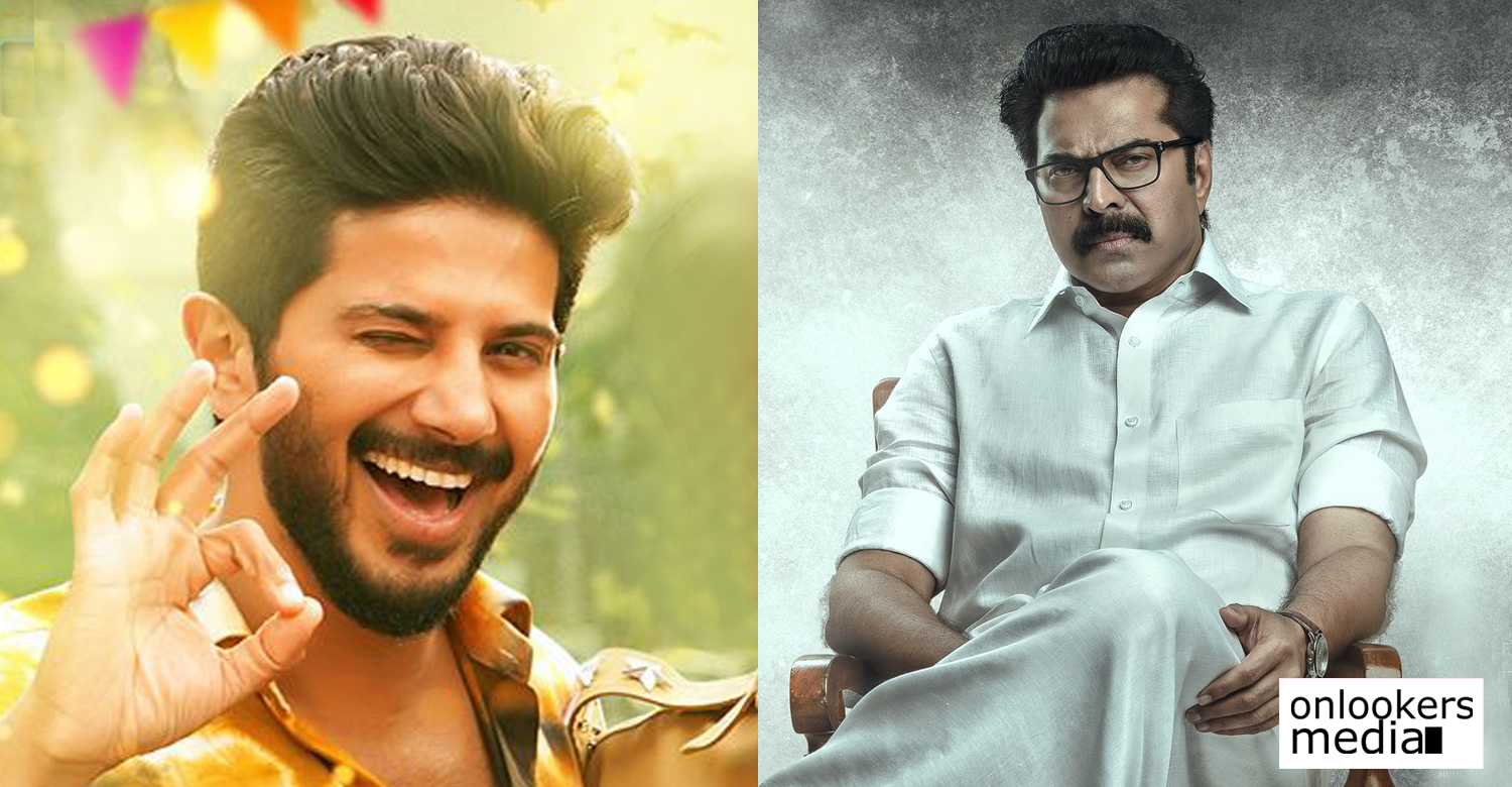 Dulquer Salmaan,mammootty,mammootty's new movie one,dulquer salmaan latest news,mammootty's latest news,one movie latest updates,latest malayalam film news,malayalam cinema news,mammootty political movie one