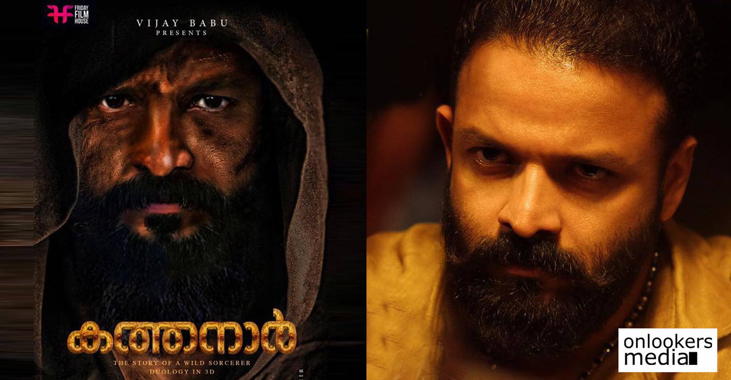 Kadamattathu Kathanar,Kadamattathu Kathanar movie,actor jayasurya,jayasurya Kadamattathu Kathanar,latest mollywood film news,jayasurya upcoming movie,big budget malayalam cinema,actor jayasurya latest news