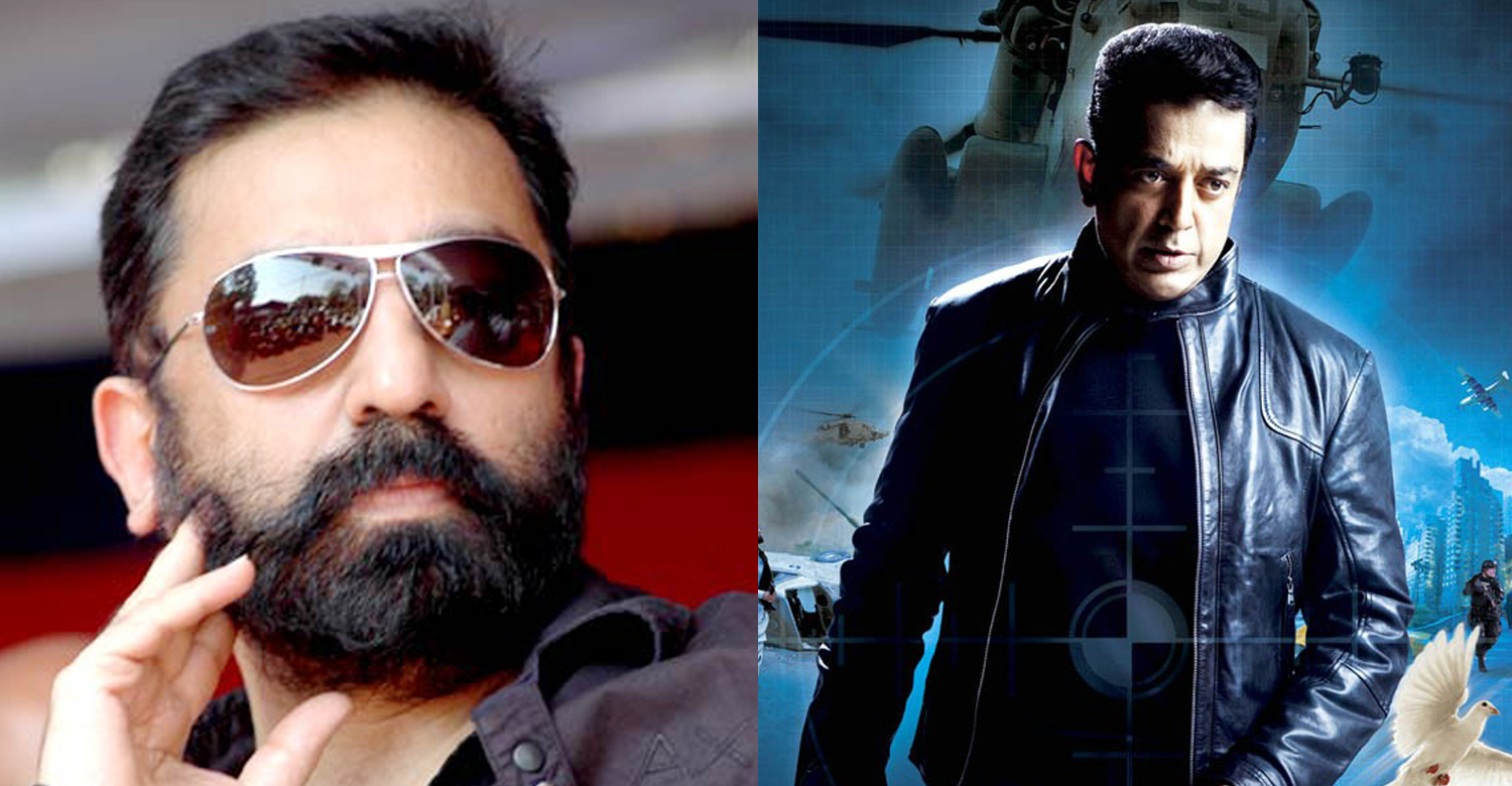 actor Kamal Haasan,actor Kamal Haasan latest news,latest south indian film news,latest tamil cinema news,ulaganayagan,Kamal Haasan digital debut