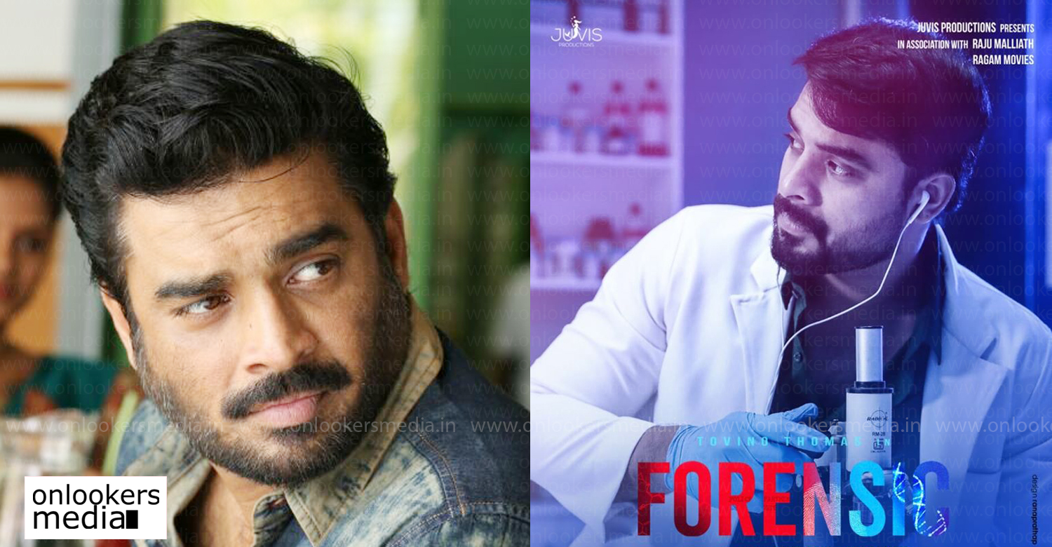 Forensic movie,forensic malayalam movie,actor madhavan,actor madhan tweet about forensic movie,tovino thomas,tovino thomas forensic new movie,actor madhavan latest news