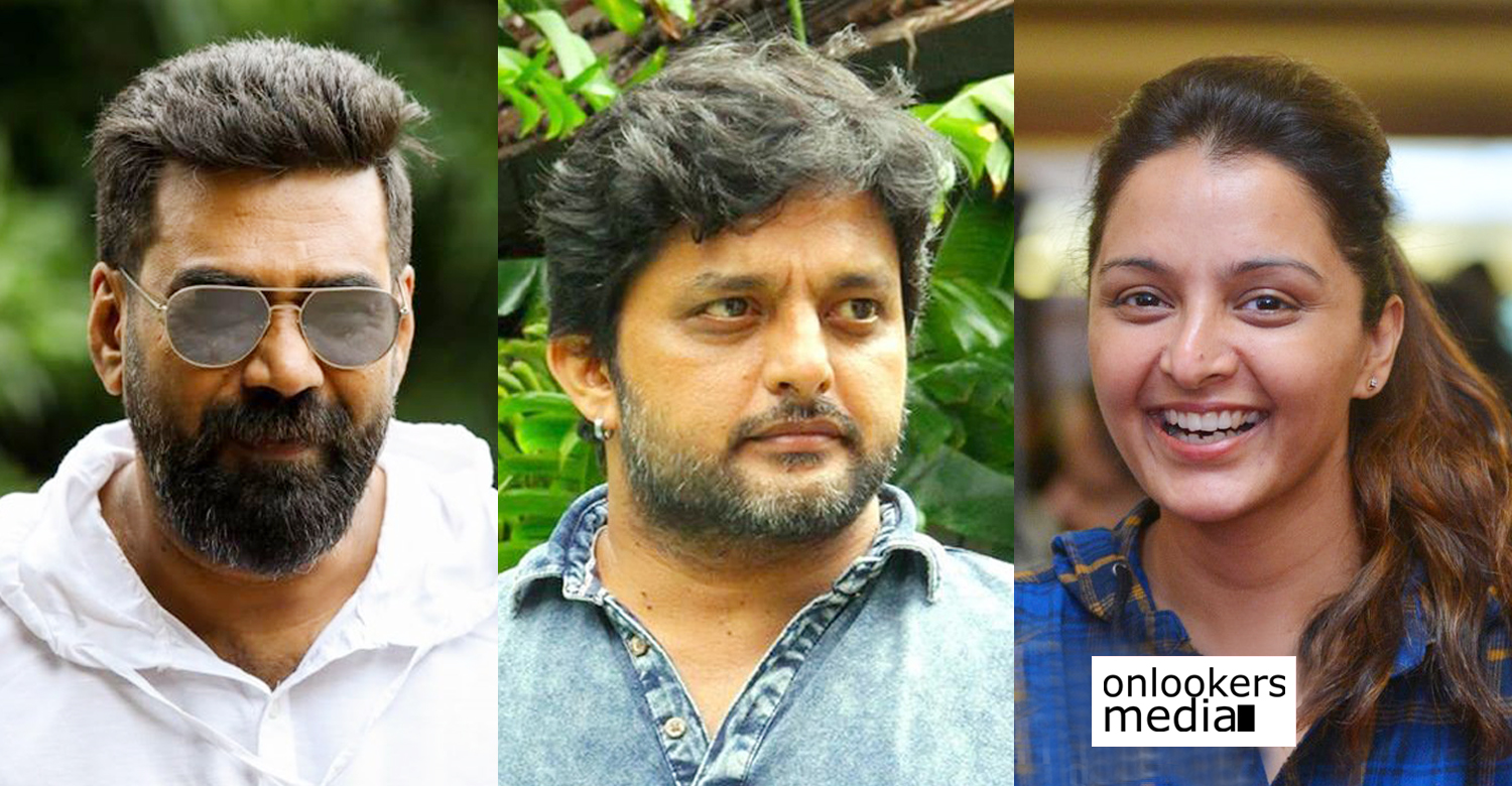 Lalitham Sundaram,Lalitham Sundaram movie,actor madhu warrier,actress manju warrier,biju menon,actor madhu warrier directional debut,Lalitham Sundaram manju warrier biju menon new movie,Lalitham Sundaram madhu warrier movie,latest malayalam cinema news,new malayalam film news