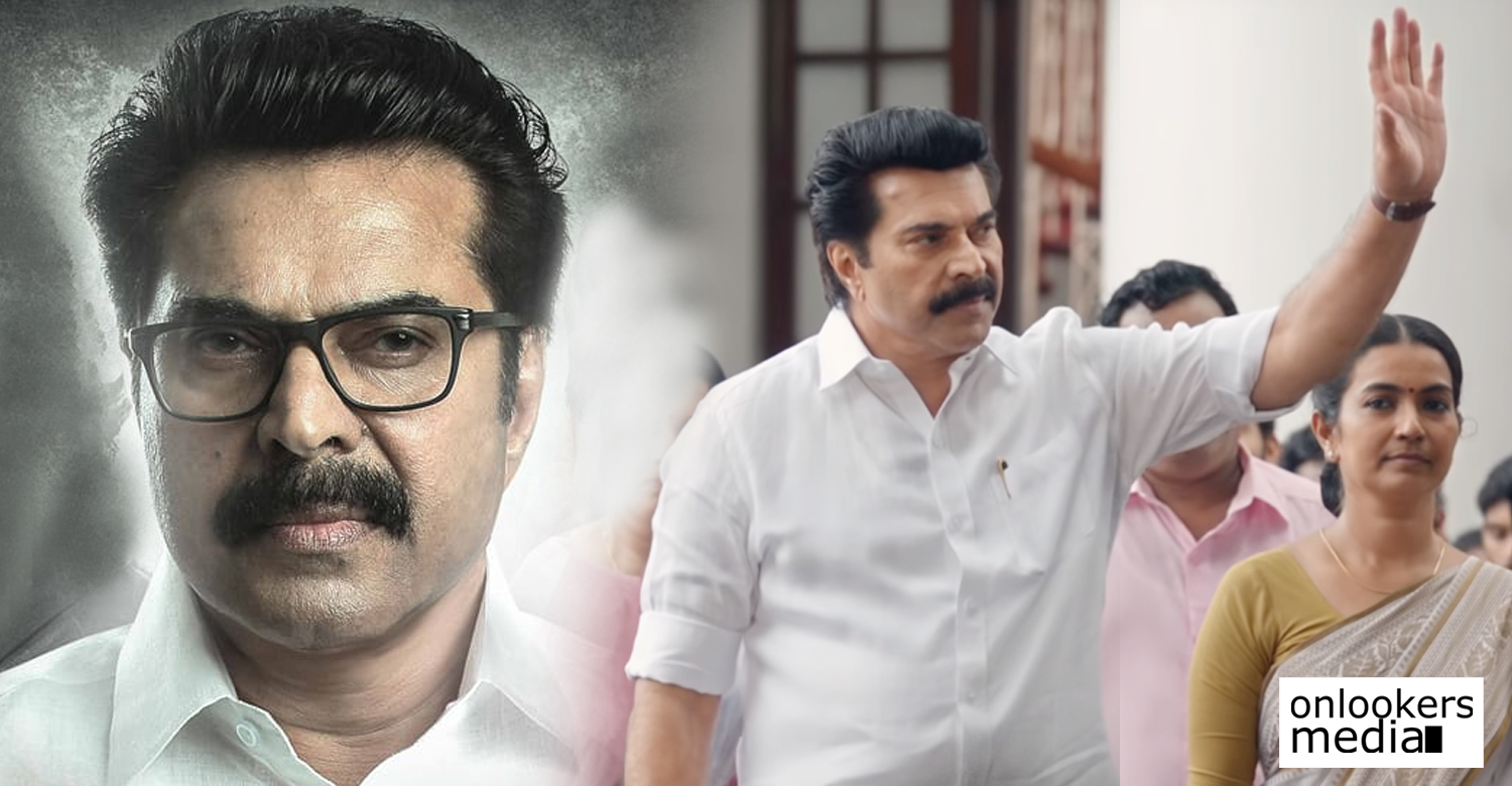 mammootty,mammootty political film,political malayalam movie,megastar mammootty,one movie mammootty images,mammootty new movie,mammootty latest news,one malayalam movie,one malayalam movie latest news,one movie director,director santhosh viswanath