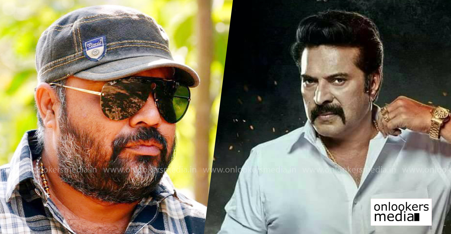 New York,New York movie,mammootty,megastar mammootty,director vysakh,mammootty director vysakh new movie New York,New York mammootty upcoming movie,director vysakh next film,New York mammootty director vysakh next film,latest malayalam film news,new malayalam cinema,2020 upcoming malayalam films,mammootty's latest film news
