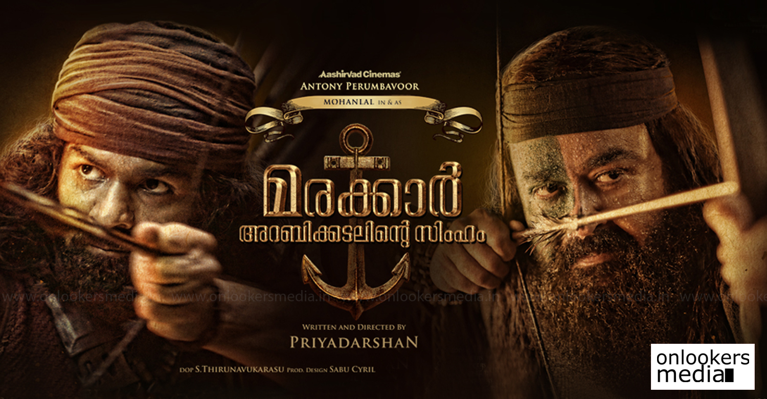 marakkar arabikadalinte simham,mohanlal,pranav mohanlal,priyadarshan,marakkar arabikadalinte simham mohanlal pranav mohanlal stills,pranav mohanlal in marakkar,mohanlal in marakkar,marakkar movie poster,marakkar movie stills,kunjali marakkar,latest malayalam film news