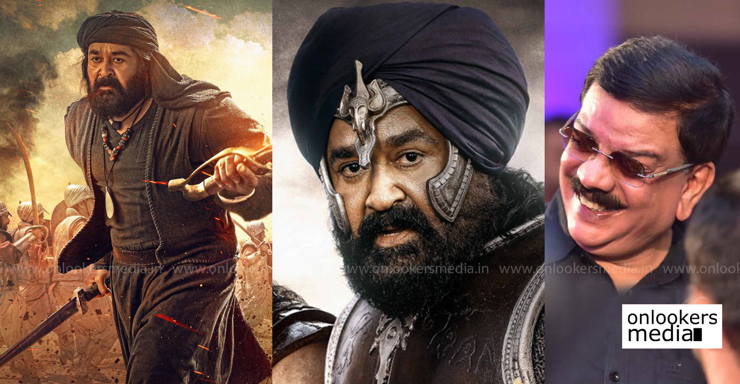 Priyadarshan,mohanlal,indian filmmaker Priyadarshan,director Priyadarshan latest news,mohanlal latest news,latest malayalam film news,marakkar arabikadalinte simham,marakkar film latest news