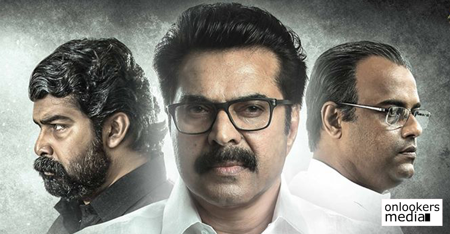 mammootty,joju george,murali gopy,one movie,mammootty new movie one,political malayalam movie,mammootty kerala chief minister,mammootty one movie poster,joju george in one movie,murali gopy in one movie