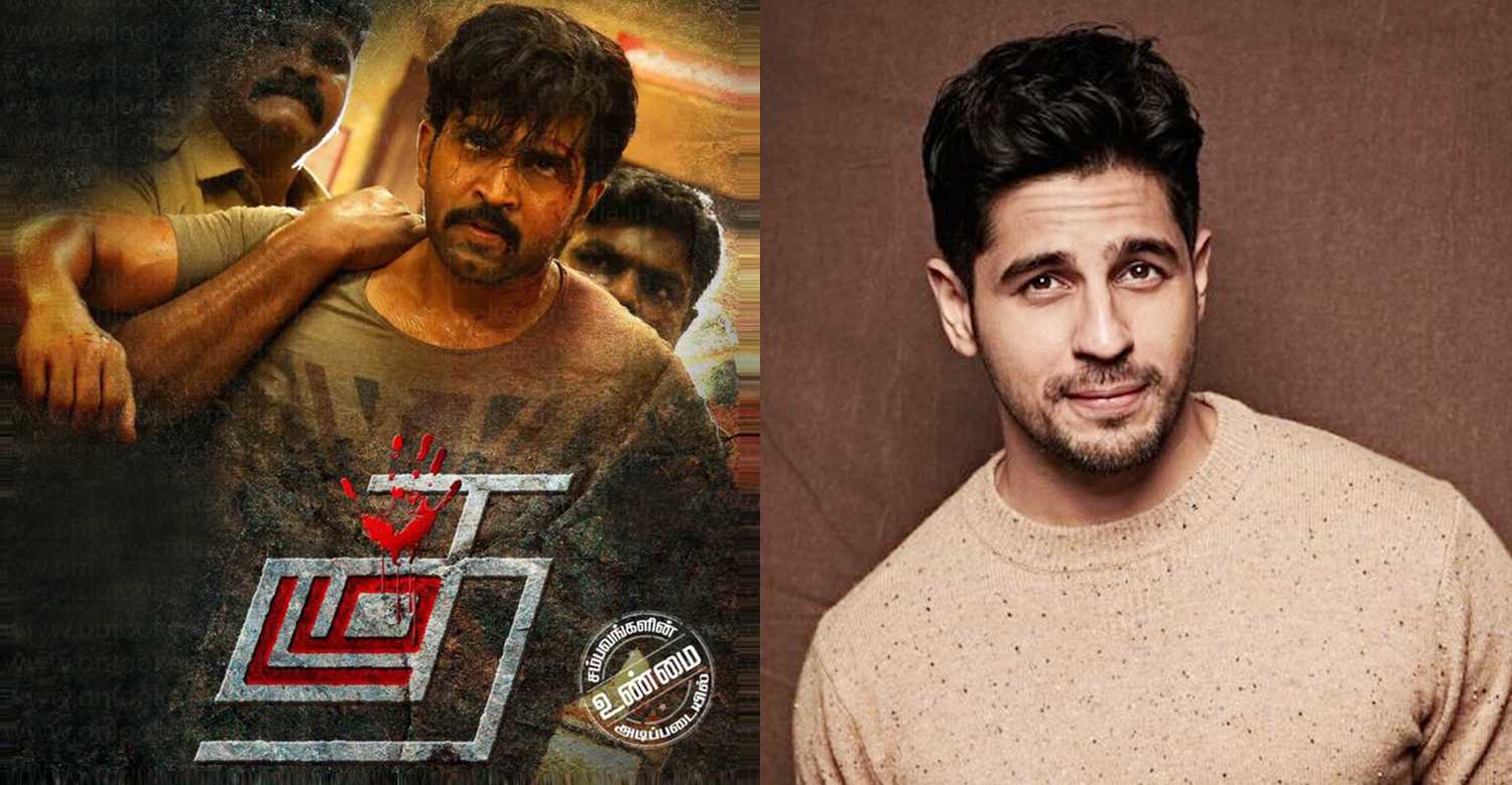 Thadam,Thadam hindi remake,arun vijay,arun vijay Thadam movie,sidharth malhotra,sidharth malhotra Thadam hindi remake,super hit tamil film Thadam,latest bollywood film news,actor sidharth malhotra latest news