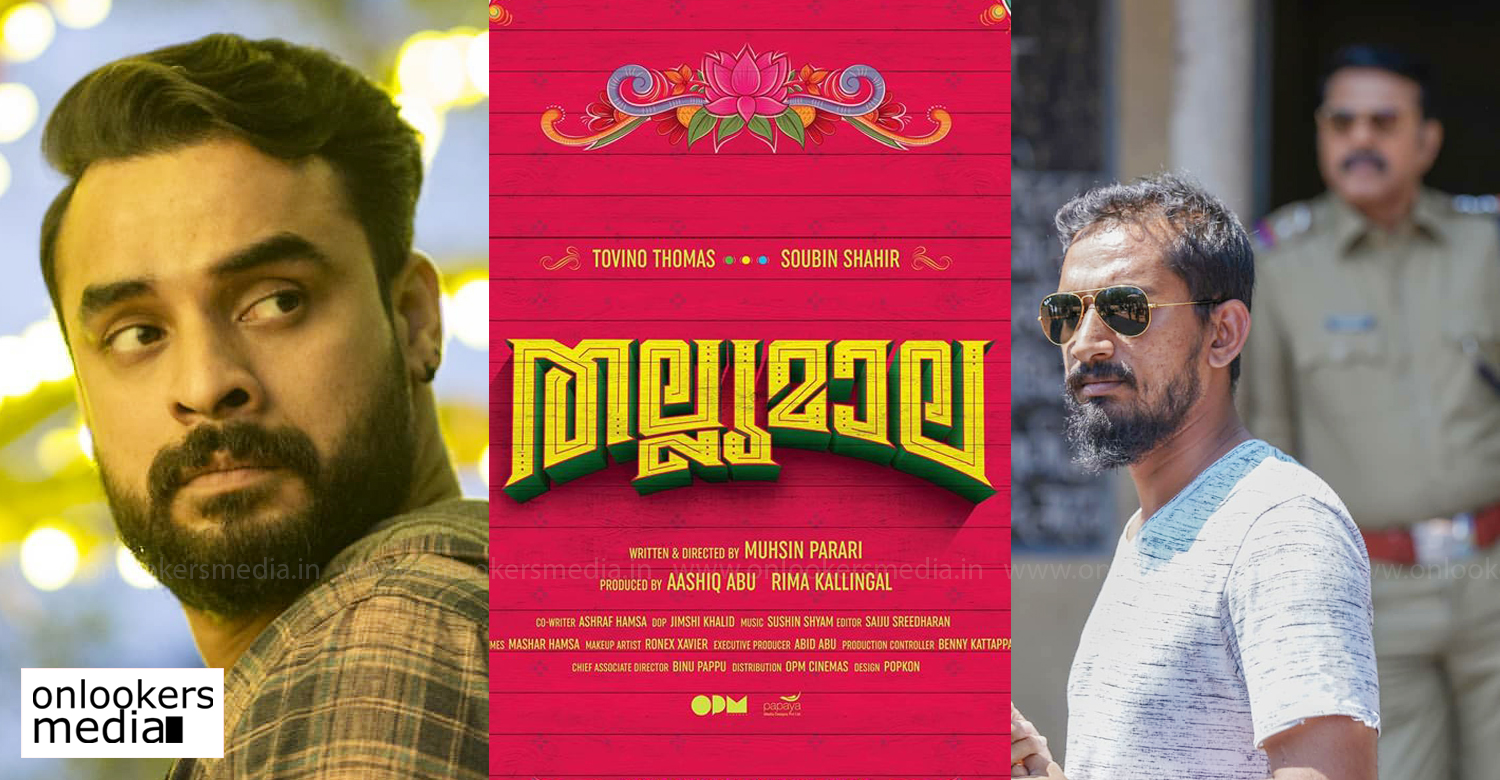 Thallumaala,Thallumaala movie,actor tovino thomas,actor tovino thomas latest news,Thallumaala tovino thomas,director Khalid Rahman,director Khalid Rahman latest news,Muhsin Parari