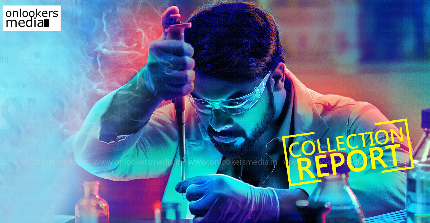 Forensic malayalam movie collection report,forensic movie first day collection report,forensic first day kerala box office collection report,tovino thomas,tovino thomas highest opening grosser movie,forensic movie kerala box office reports,latest malayalam film news,tovino thomas highest first day collection movie,tovino thomas forensic collection report,tovino,tovino thomas first day forensic collection