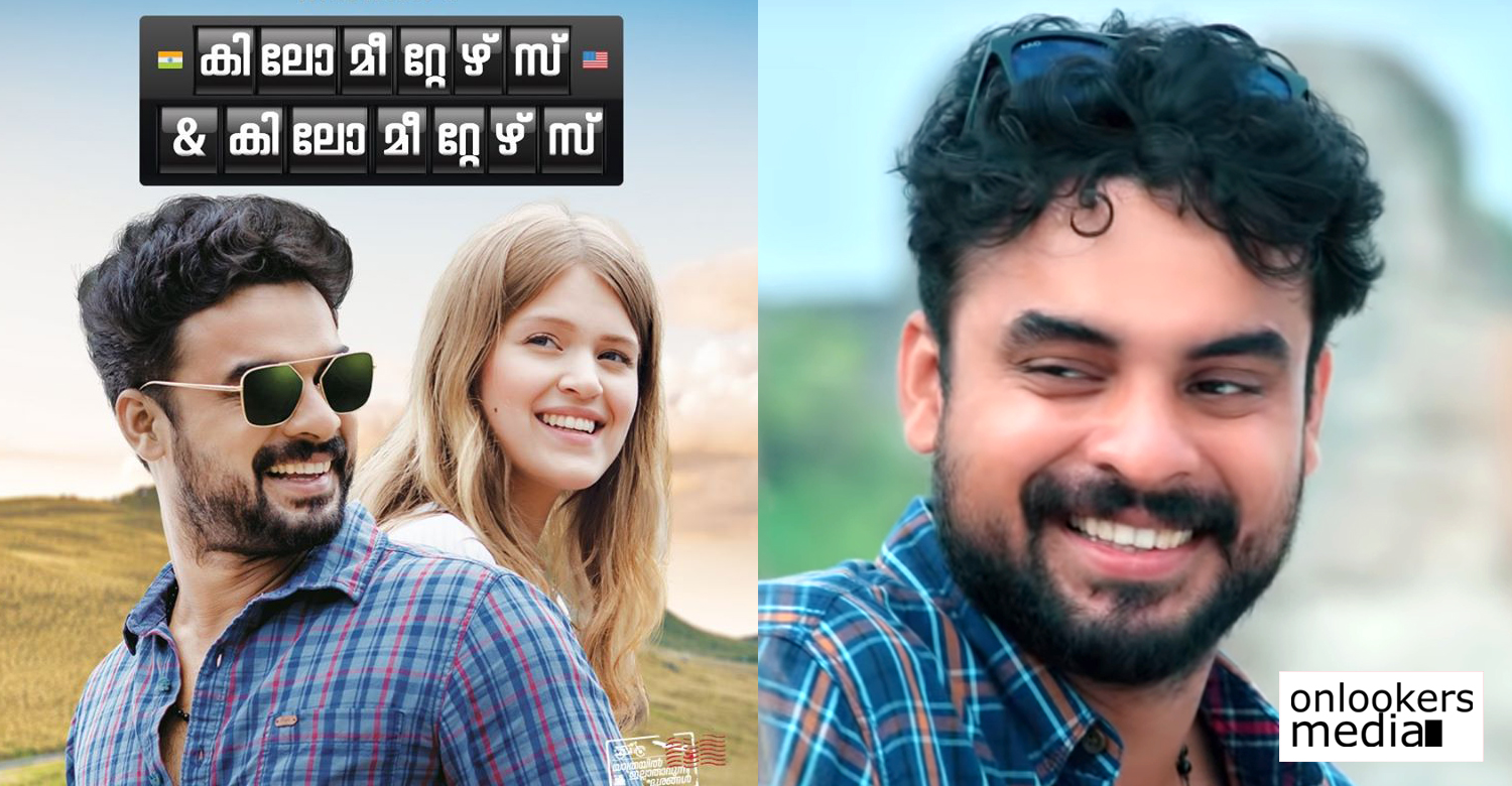 Kilometers and Kilometers,Kilometers and Kilometers release date,tovino thomas,tovino thomas latest news,tovino thomas Kilometers and Kilometers release date,tovino thomas upcoming releases,latest malayalam film news,malayalam cinema,mollywood movie