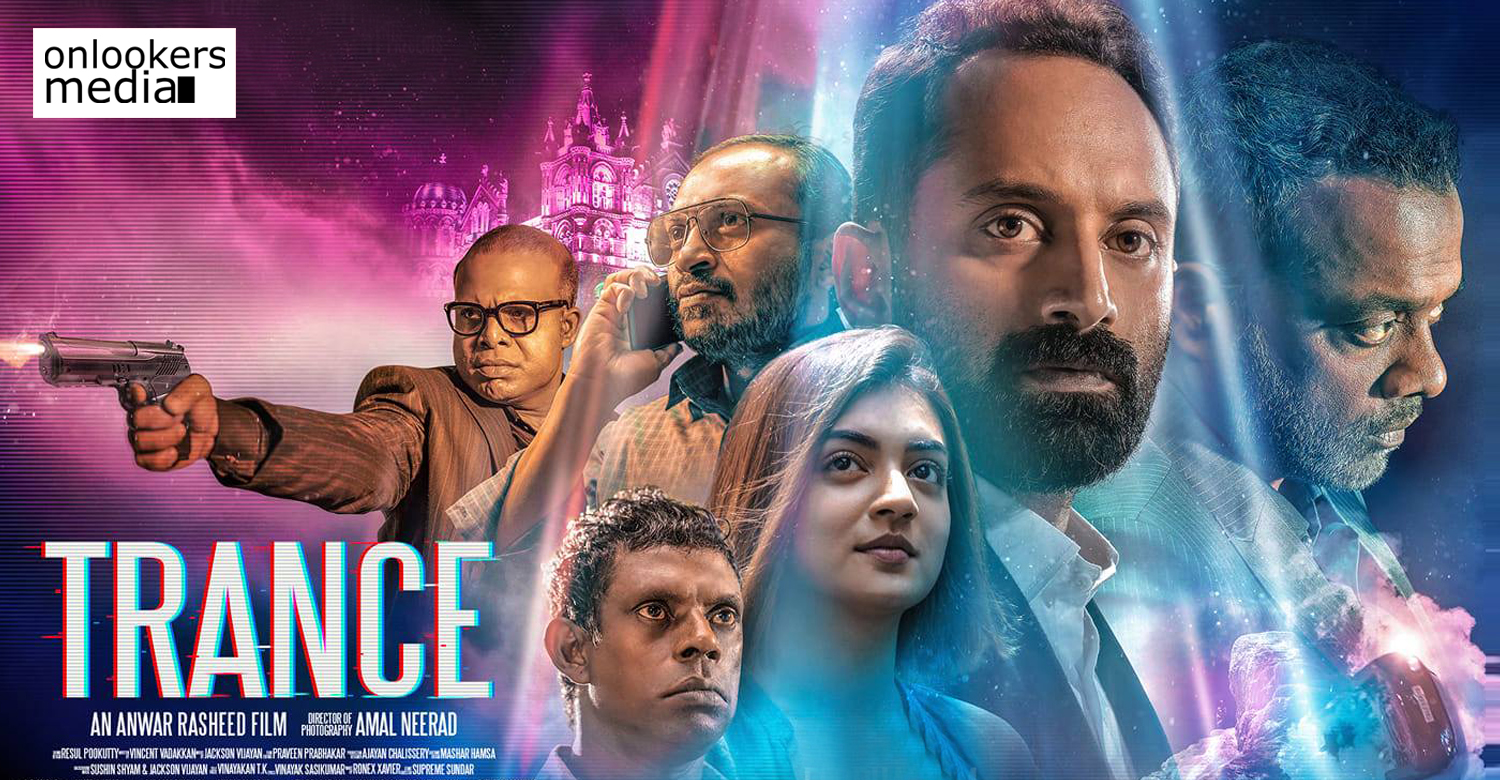 Trance movie,Trance malayalam movie,fahadh faasil,anwar rasheed,nazriya,fahadh faasil trance latest reports,trance release,fahadh faasil's latest news,director anwar rasheed latest news,trance malayalam movie release,trance movie Censor board issue,latest malayalam film news