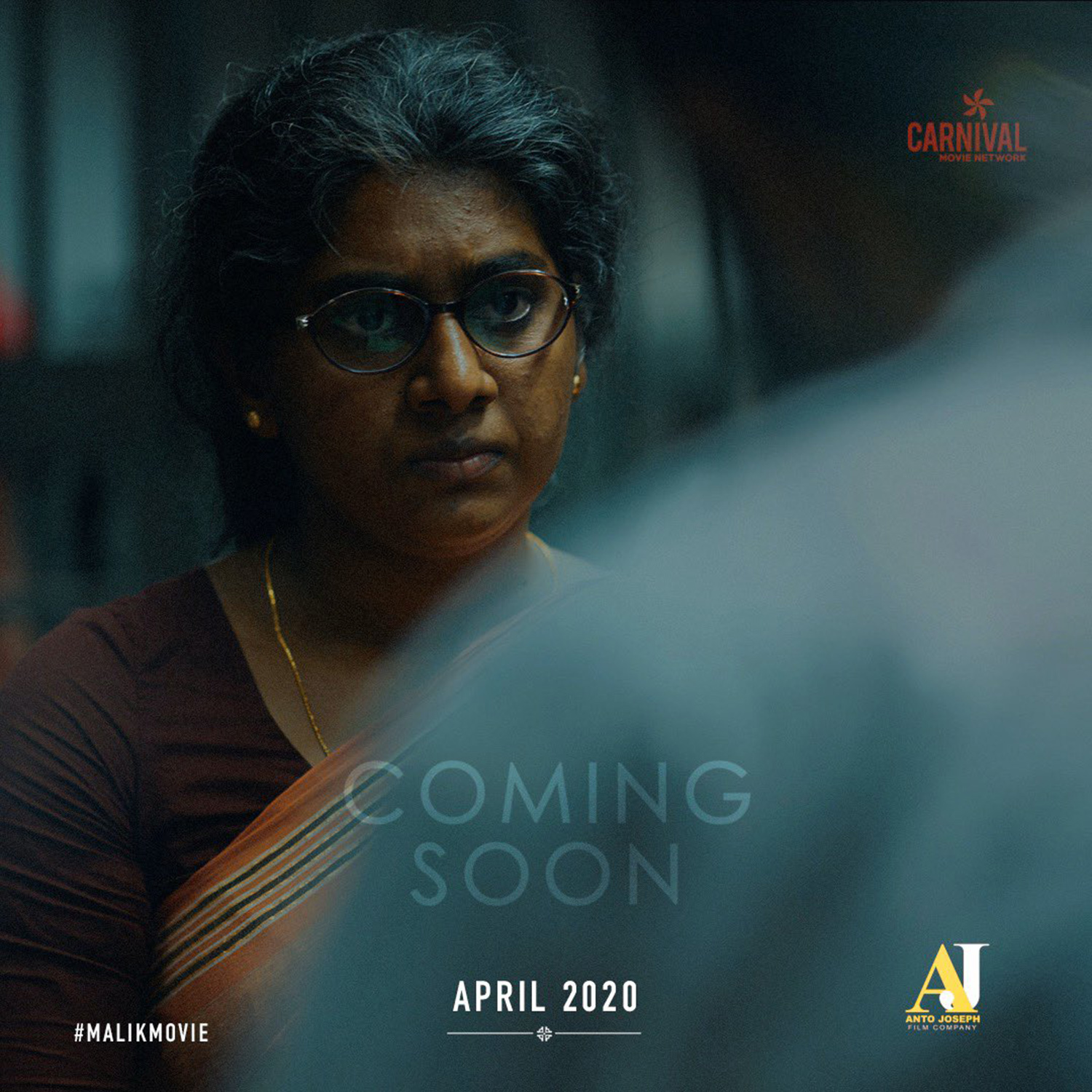 actress nimisha sajayan,nimisha sajayan in malik,malik movie latest news,fahadh faasil,fahadh faasil new film,malayalam actress news,mollywood celebrities latest news,latest malayalam cinema news,nimisha sajayan malik character poster,cinema news malayalam