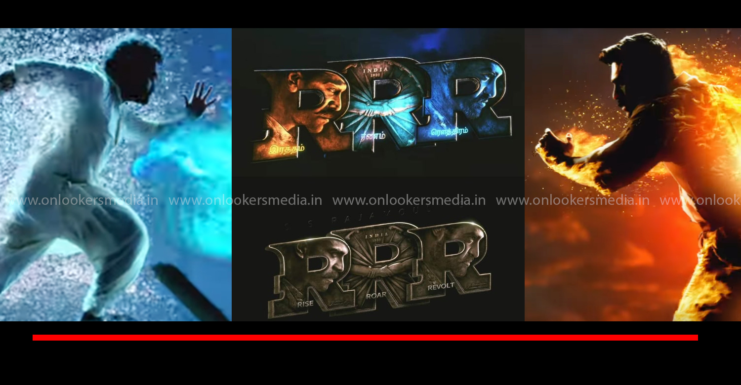 rrr,rr movie,rrr motion poster,roudram ranam rudhiram,jr ntr,ram charan,ajay devgn,ss rajamouli,latest telugu film news,telugu news,tollywood film news,ss rajamouli new film