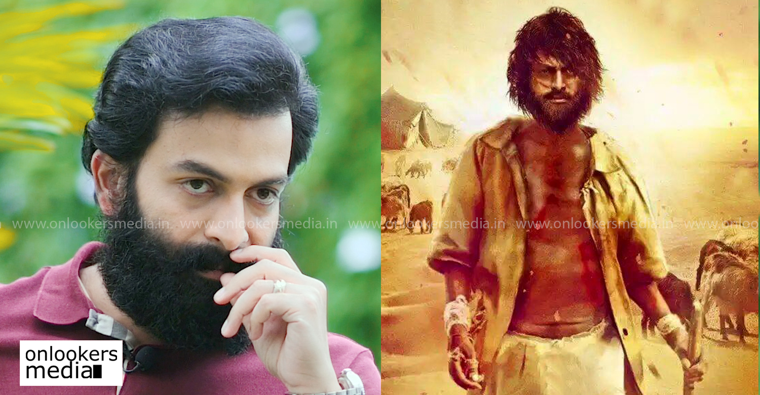 Aadujeevitham malayalam film news,Aadujeevitham movie latest updates,actor prithviraj,prithviraj sukumaran,actor prithviraj latest news,actor prithviraj sukumaran film news,actor prithviraj Aadujeevitham shooting dates,latest malayalam film news,latest malayalam news,malayalam cinema news,malayalam actors news,malayalam cinema news latest,cinema news malayalam,prithviraj Aadujeevitham