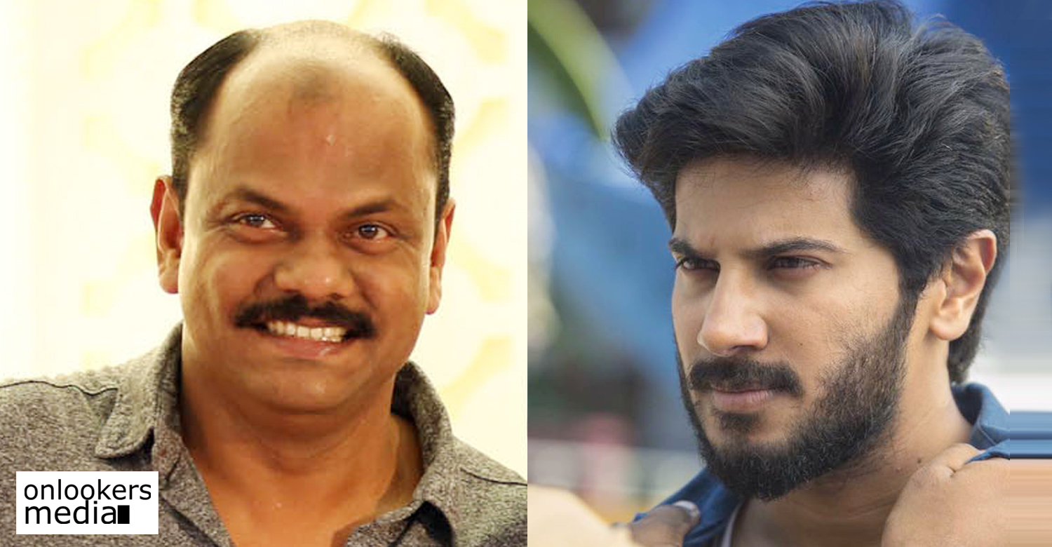 dulquer salmaan,dulquer salmaan new malayalam film,dulquer salmaan police officer movie,director rosshan andrrews,dulquer salmaan movie with director rosshan andrrews film latest reports,latest malayalam film news,dulquer salmaan upcoming action movie