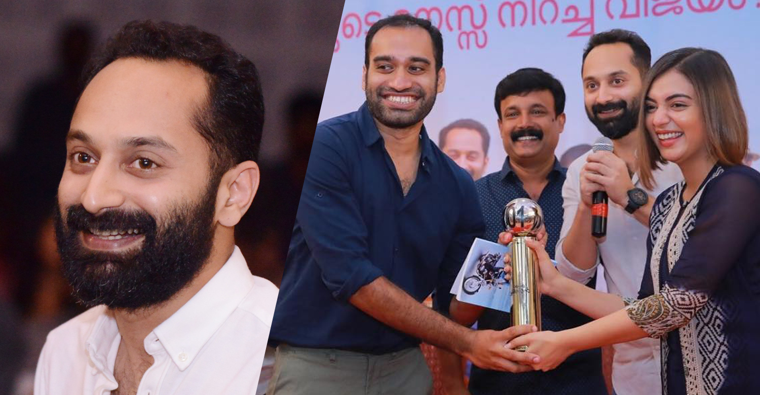 fahadh faasil,akhil sathyan,sathyan anthikad son akhil sathyan,fahadh faasil latest news,fahadh faasil upcoming film,humor malayalam movie,fahadh faasil humor movie,cinema news,latest malayalam cinema news,mollywood film news