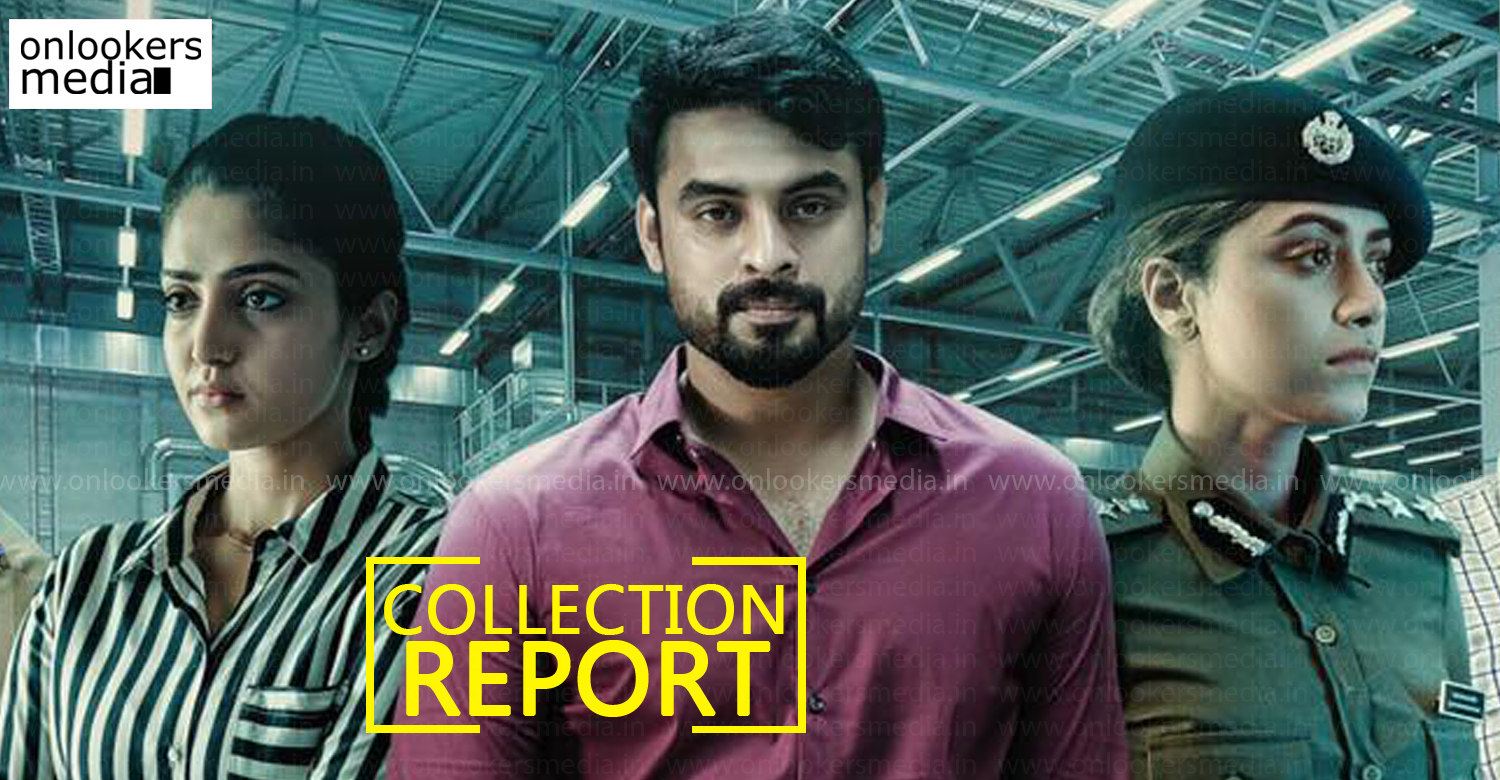 forensic collection report,forensic malayalam movie 3 days collection report,forensic malayalam movie collection report,tovino thomas,tovino thomas latest hit movie,tovino thomas highest grosser movie