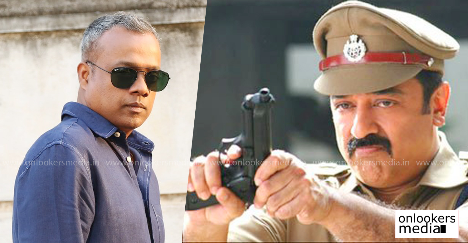 Vettaiyaadu Vilaiyaadu 2,gautham menon,kamal haasan,gautham menon latest news,gautham menon latest interview,gautham menon about Vettaiyaadu Vilaiyaadu 2,kamal haasan's film news,Vettaiyaadu Vilaiyaadu,kamal haasan gautham menon film news,latest tamil news,tamil cinema news,kollywood film news,south indian film news