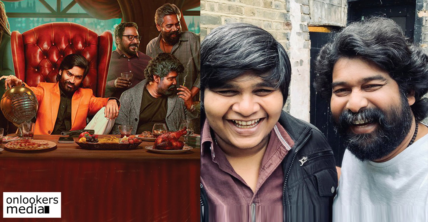 Jagame Thandhiram,tamil filmmaker karthik subbaraj,malayali actor joju george,joju george birthday wishes post karthik subbaraj,director karthik subbaraj latest news,tamil film news,latest kollywood film news,actor joju george latest news