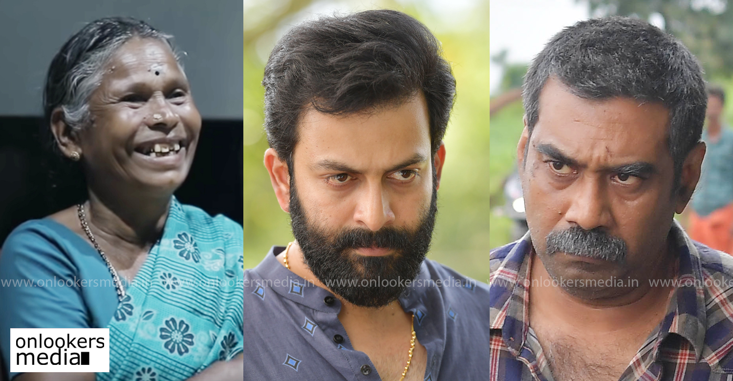 Ayyappanum Koshiyum song,kalakkatha song,prithviraj,biju menon,director sachy,nanchamma,most viewd malayalam song 2020,most viewed malayalam video song on youtube 2020,most viewed video song 2020,latest malayalam film news,latest malayalam news,malayalam cinema news,Ayyappanum Koshiyum title track,Ayyappanum Koshiyum kalakkatha song,2020 malayalam hit song,2020 new malayalam film song