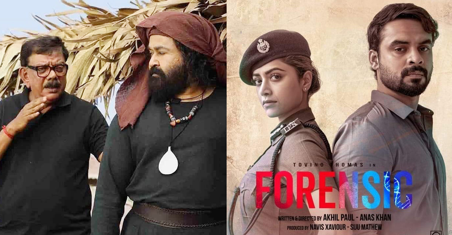 director priyadarshan,forensic malayalam movie,director priyadarshan latest news,priyadarshan facebook post on forensic,tovino thomas,mamta mohandas,forensic malayalam film,latest malayalam film news