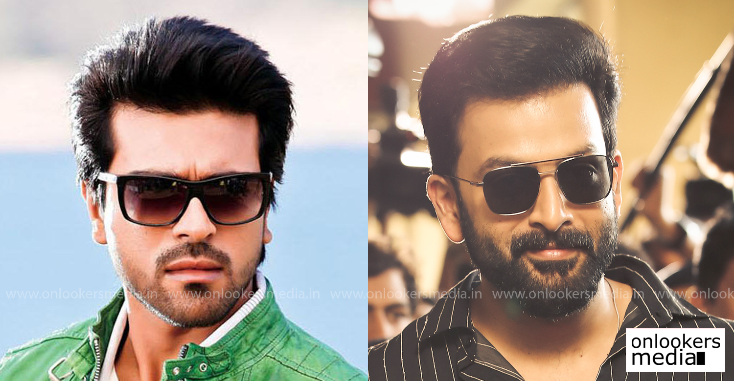 Driving Licence malayalam film,malayalam film Driving Licence telugu remake,telugu superstar ram charan,telugu actor ram charan latest news,super hit malayalam film Driving Licence,prithviraj Driving Licence telugu remake,Driving Licence telugu version,ram charan Driving Licence telugu version