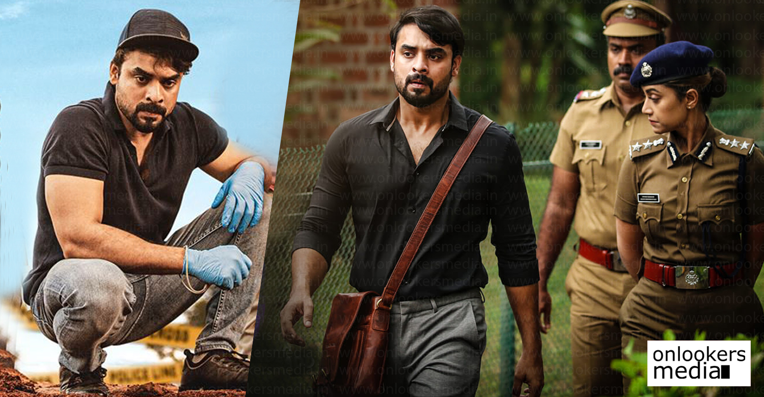 forensic malayalam movie,tovino thomas,tovino thomas latest film forensic,mamta mohandas,forensic director akhil paul,tovino thomas latest hit film forensic,forensic malayalam film second part,tovino thomas forensic latest news,tovino thomas forensic second part,foresic director akhil paul forensic second part,forensic movie tovino thomas mamta mohandas images