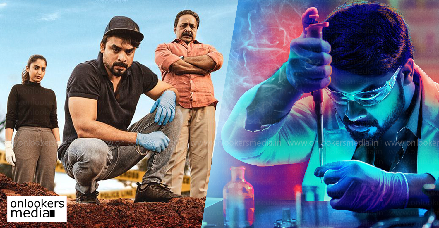 Forensic movie,tovino thomas,Forensic on amazon prime,Forensic movie online release,tovino thomas Forensic,latest malayalam film news,malayalam cinema,mollywood film news