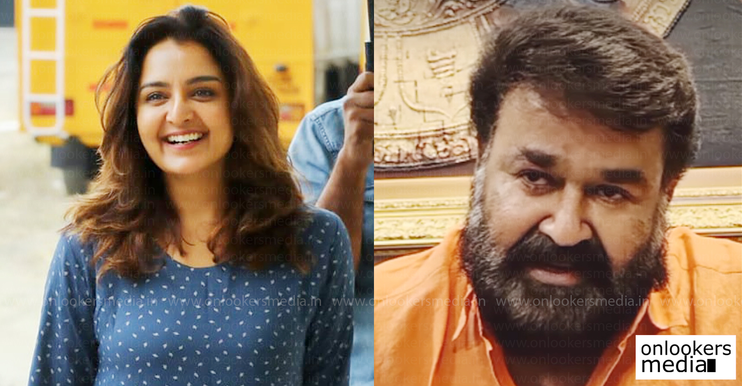 mohanlal,manju warrier,fefka,malayalam news,latest malayalam cinema news,mollywood film news,mohanlal latest news,manju warrier latest news,corona virus