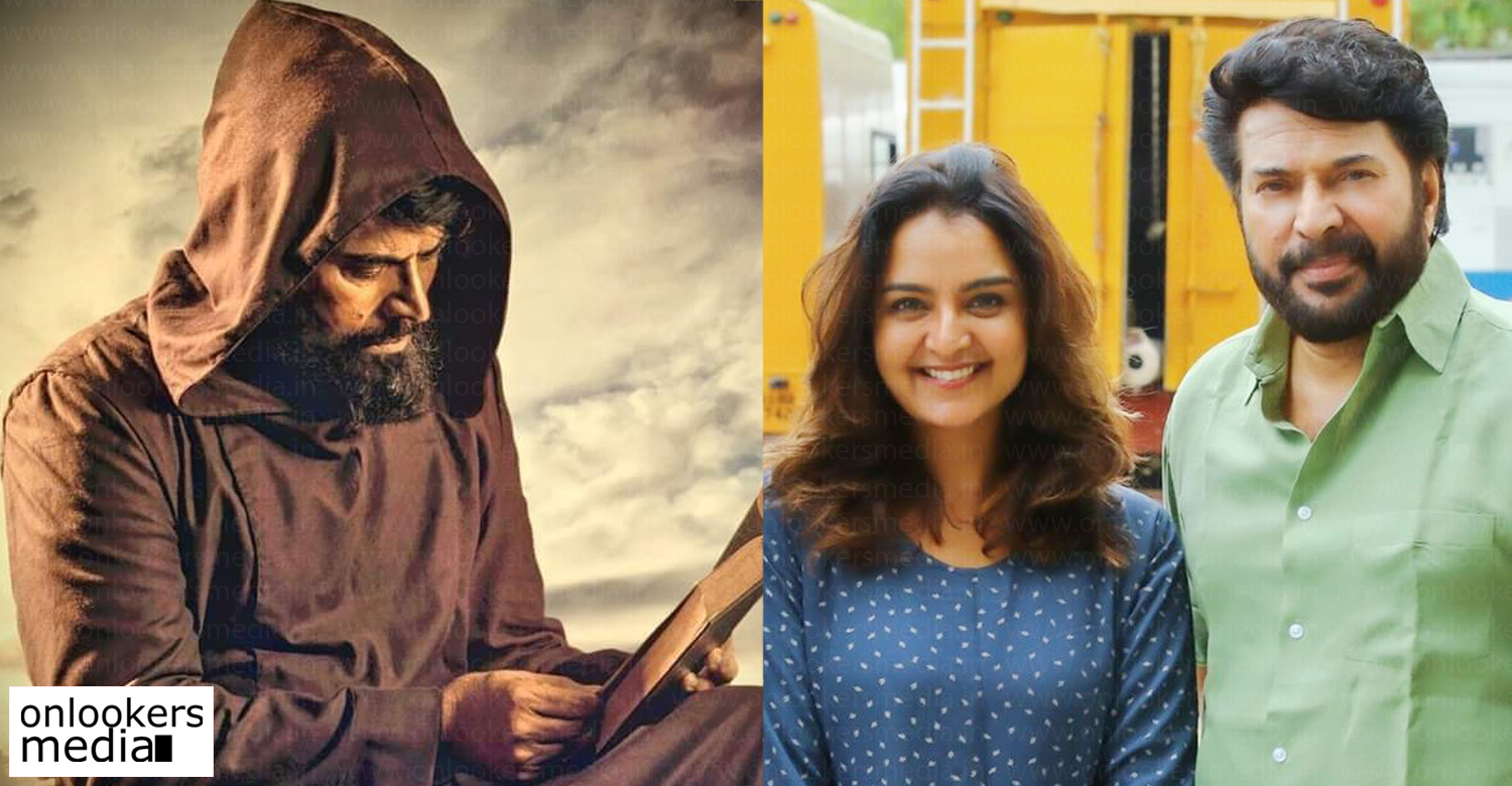 The Priest,mammootty,mammootty upcoming film The Priest,mammootty film news,mammootty latest news,mammootty The Priest movie news,malayalam cinema news,mollywood film latest news,malayalam news,manju warrier,mammootty manju warrier film