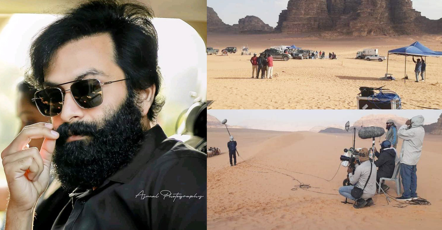 Aadujeevitham malayalam movie latest reports,Aadujeevitham movie latest news,Aadujeevitham movie Jordan shooting dates,prithviraj sukumaran,prithviraj sukumaran latest news,director blessy,malayalam news,latest malayalam film news,mollywood film news