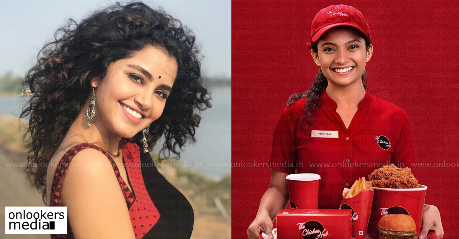 helen malayalam movie,helen telugu remake,actress anupama parameswaran,actress anupama parameswaran latest news,anupama parameswaran in helen,anna ben,telugu news,telugu film news