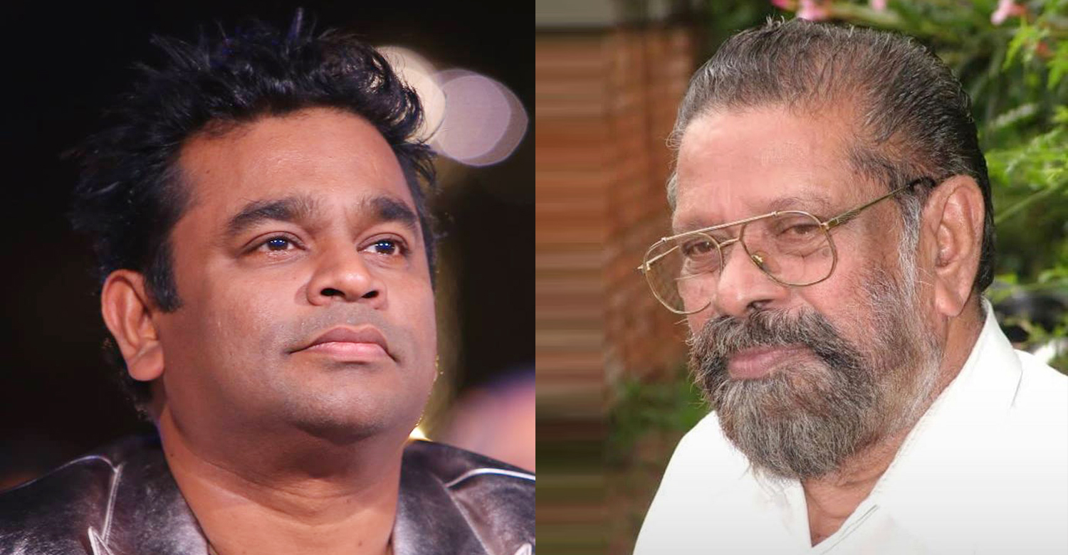 AR Rahman,music director AR Rahman,AR Rahman latest news,music director mk arjunan,music director arjunan master,AR Rahman pays his condolences to Arjunan Master,cinema news,latest malayalam news,ar rahman arjunan master,ar rahman tweet about arjunan master