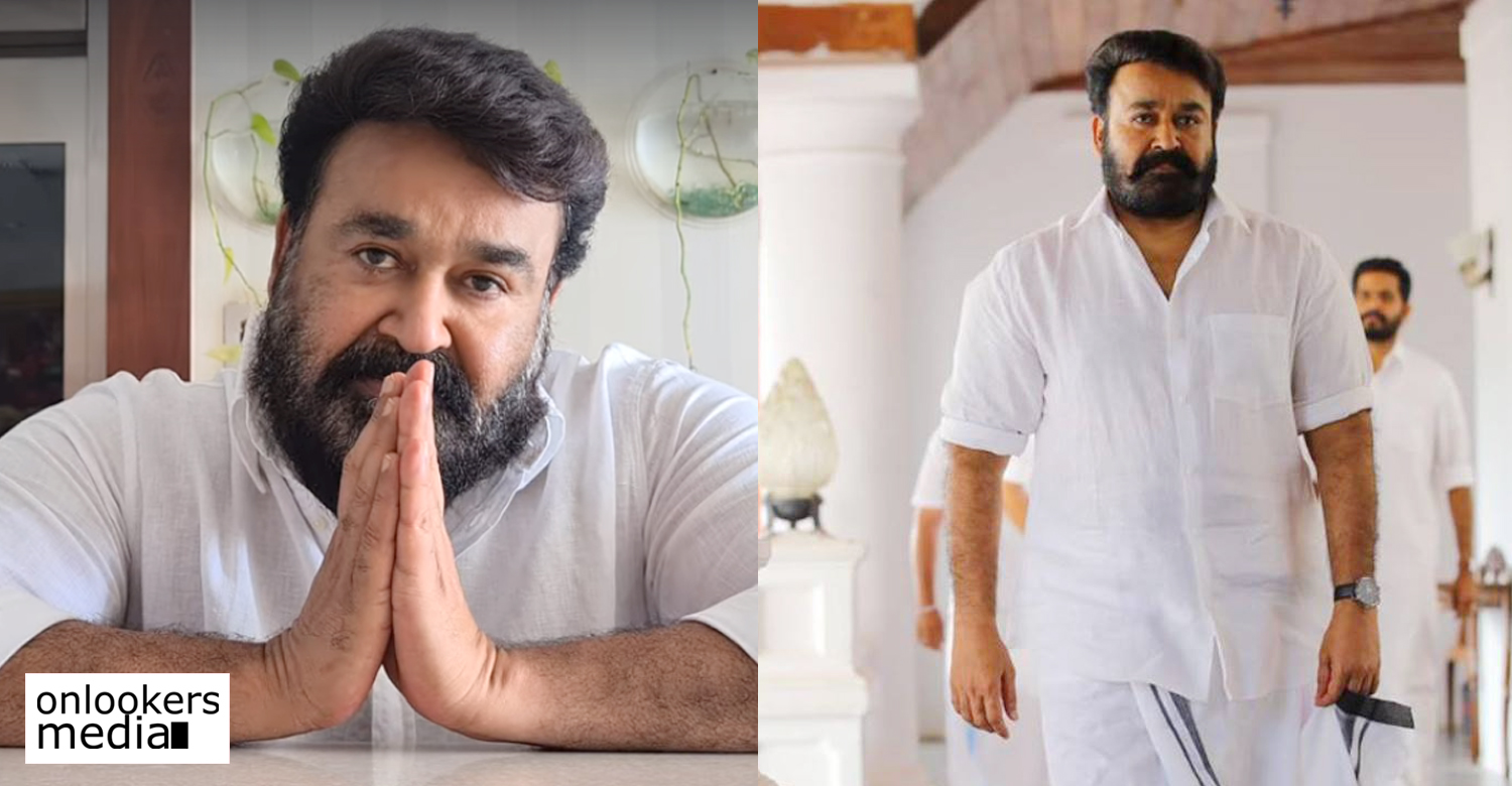 mohanlal,covid 19 kerala,corona virus kerala updates,covid 19 in india,mohanlal latest news,covid 19 kerala chief minister relief fund,kerala corona crisis relief fund,mohanlal latest news,kerala news,malayalam news,latest mollywood news,cinema news,corona relief fund