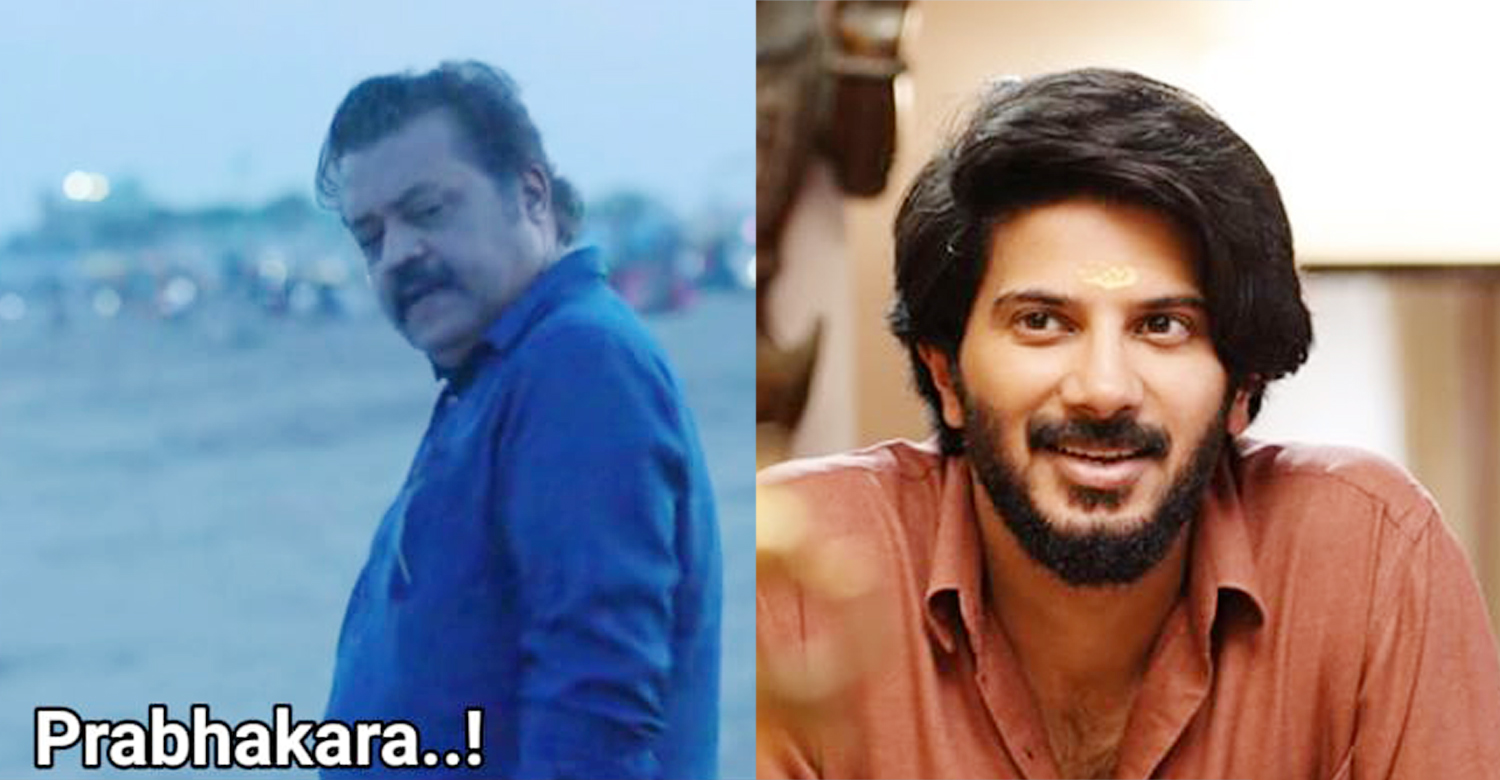 Dulquer Salmaan,varane avashyamund,Dulquer Salmaan latest news,varane avashyamund latest news,varane avashyamund issue,latest film news,malayalam news