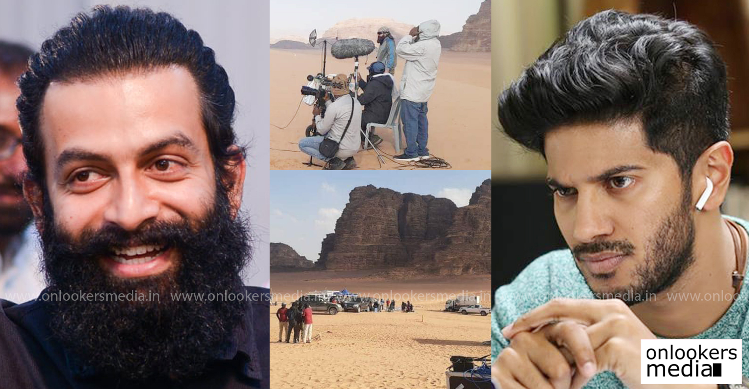 dulquer salmaan,prithviraj sukumaran,aadujeevitham movie,dulquer salmaan latest news,prithviraj sukumaran latest news,malayalam cinema news,mollywood film news,latest malayalam film news
