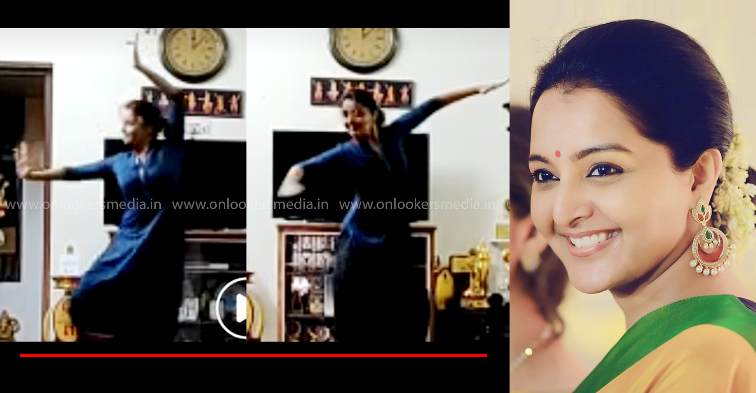 actress Manju Warrier,actress Manju Warrier latest news,Manju Warrier latest dance video,Manju Warrier classical dance video,manju warrier performing Kuchipudi,malayalam actresses,malayalam news,malayalam cinema news