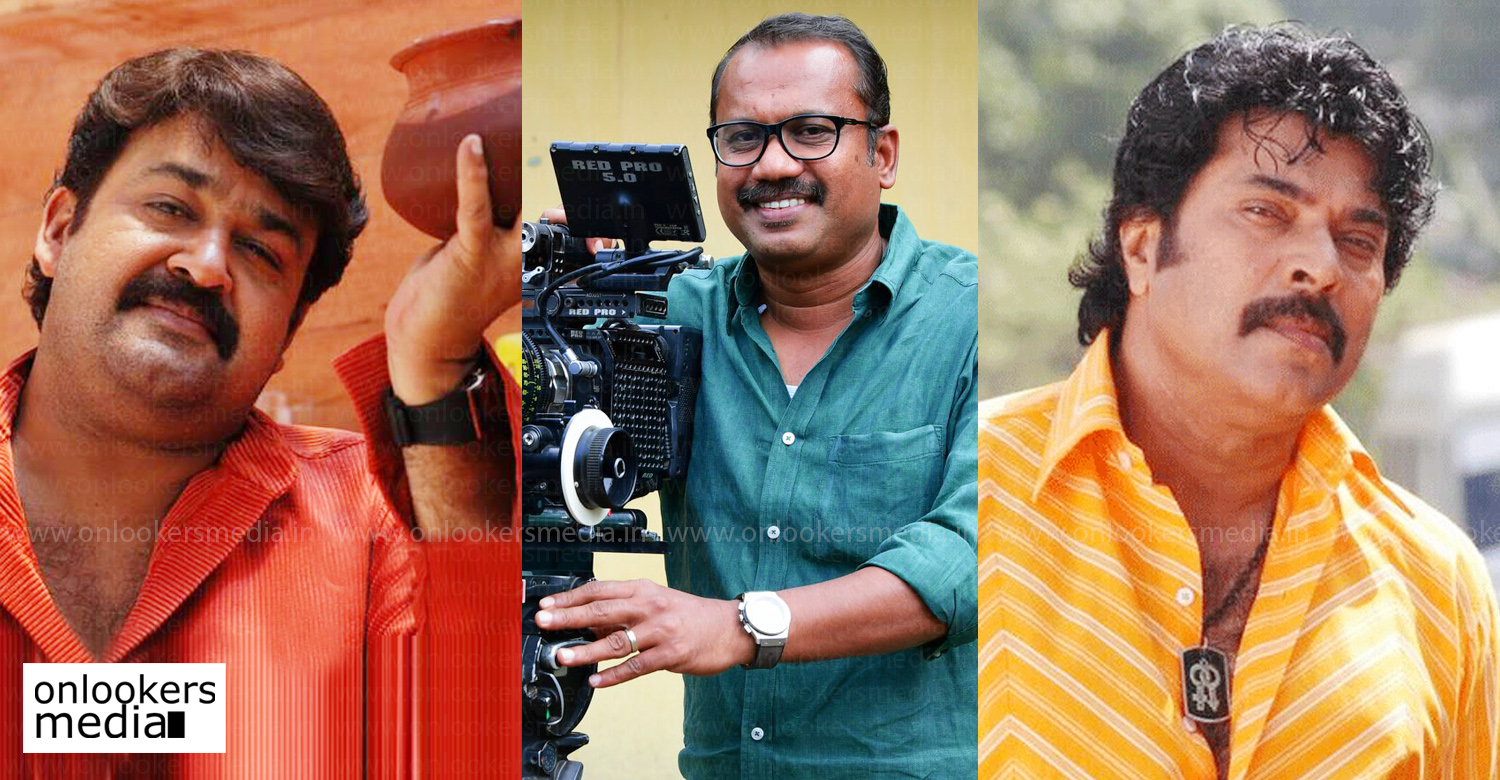 malayali director shafi,director shafi,director shafi about Hallo Mayavi,director shafi Hallo Mayavi,hallo malayalam movie,mohanlal hit film hallo,mohanlal in hallo,mammootty mayavi movie,mammootty in mayavi,malayalam film news,latest mollywood film news,mohanlal mammootty hallo mayavi film,mohanlal mammootty film news