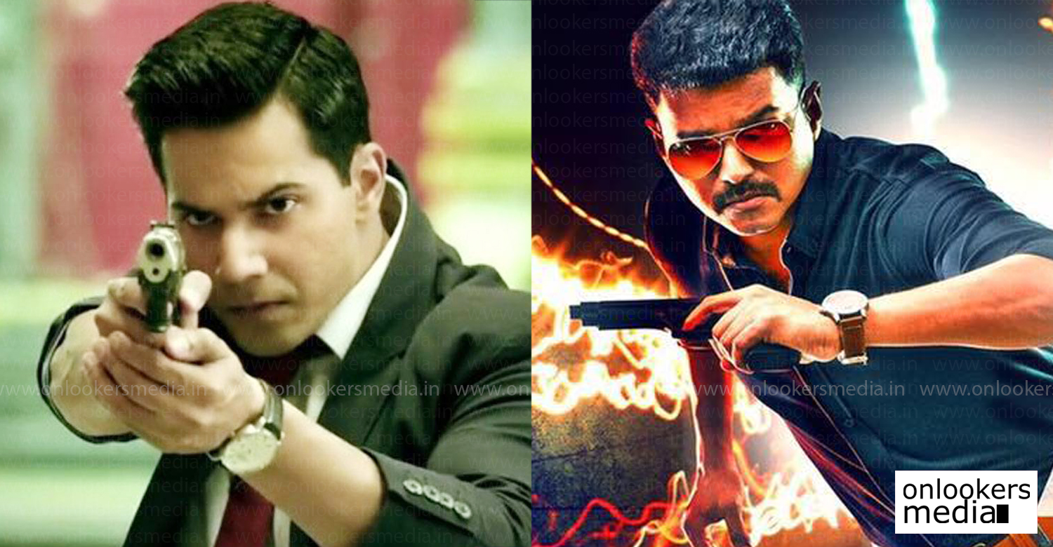 theri,actor vijay,atlee,varun dhawan,vijay atlee theri movie,vijay's theri hindi remake,theri hindi remake,vijay super hit film hindi remake,varun dhawan latest news,bollywood actor varun dhawan film news,varun dhawan in theri hindi remake,bollywood film news