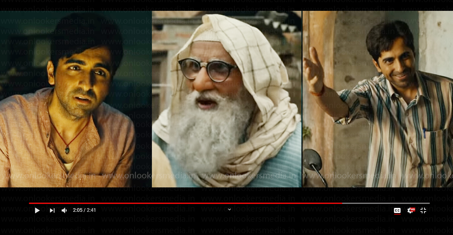 Gulabo Sitabo,Gulabo Sitabotrailer,Gulabo Sitabo teaser,Gulabo Sitabo new hindi film,Gulabo Sitabo Amitabh Bachchan Ayushmann Khurrana new film,Amitabh Bachchan,Ayushmann Khurrana,Amitabh Bachchan new film,Ayushmann Khurrana new film,bollywood film news,latest hindi film news,latest release hindi cinema amazon prime